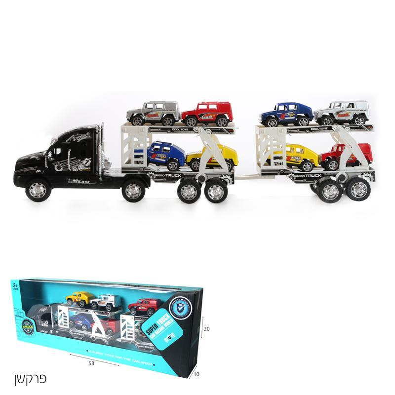 כלי תחבורה משאית פרקשן גוררת 8 גיפים בקופסא - Mom & Me