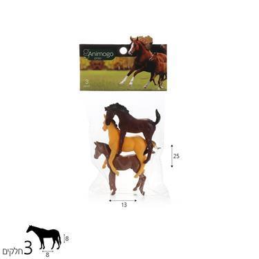 Animogo Animogo סוסים 3 יח' - Mom & Me