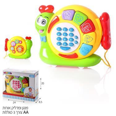 miniwin - לתינוקות ופעוטות טלפון לחצנים חילזון - Mom & Me